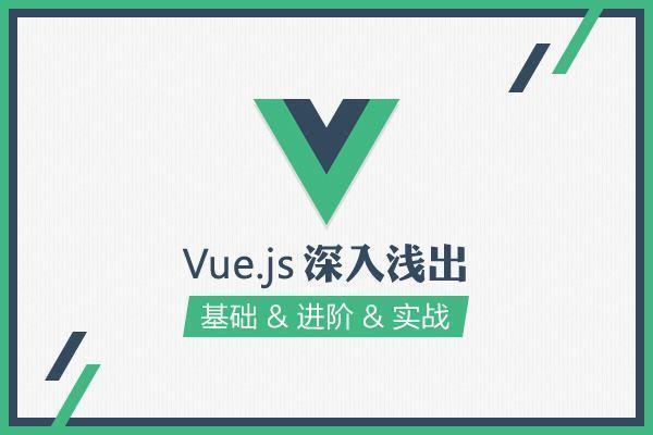 vue-router懒加载速度缓慢问题及解决方法