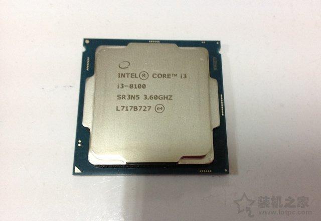 轻松办公平台 2000元intel酷睿i3-8100核显高效装机办公配置推荐