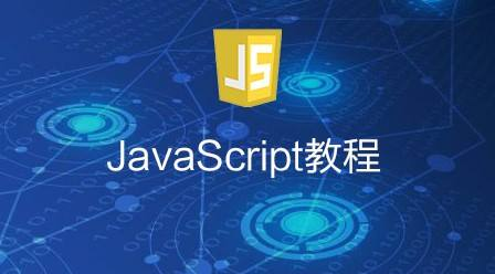 Javascript类库:vue.js中的vue-resource示例详解