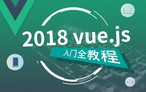 Vue.js请求JSON Server服务器数据的实现方法