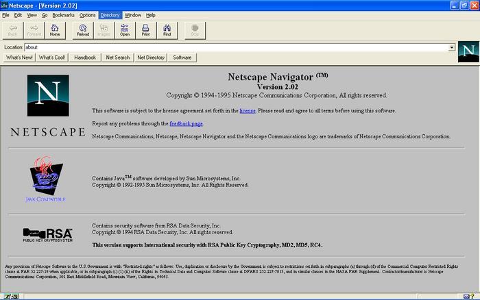被AOL收购毁掉的好产品盘点 ICQ网景Winamp惨遭毒手