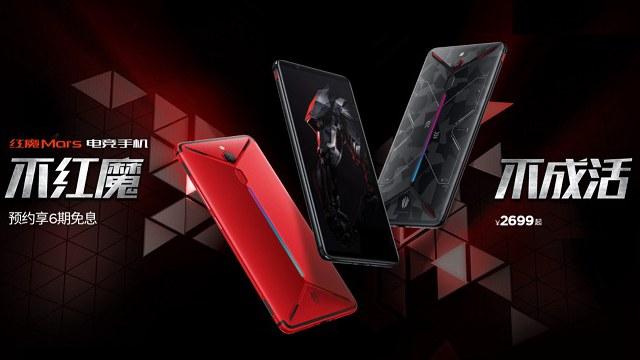 最高10GB内存!努比亚红魔Mars电竞手机发布:售价2699元起