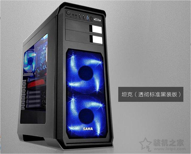 5000元AMD锐龙R5-2600X配RX588独显3A平台电脑配置推荐