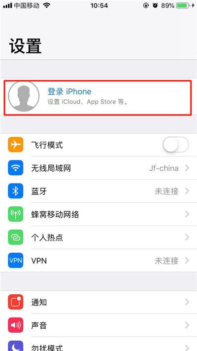 iPhone XR怎么创建AppleID?苹果XS/XS Max创建苹果帐号方法