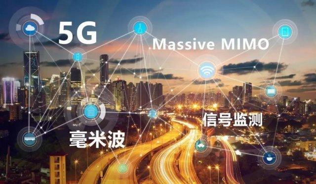 vivo成功连通5G毫米波:明年将推出5G智能手机