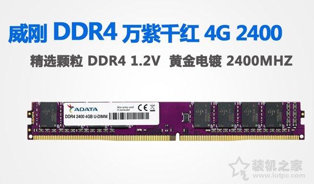 AMD速龙与intel奔腾平台分别推荐一套1500元电脑主机配置推荐