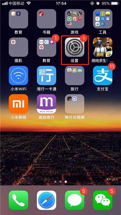 iPhone XS/Max/XR怎么设置siri语言?苹果手机siri语言设置方法