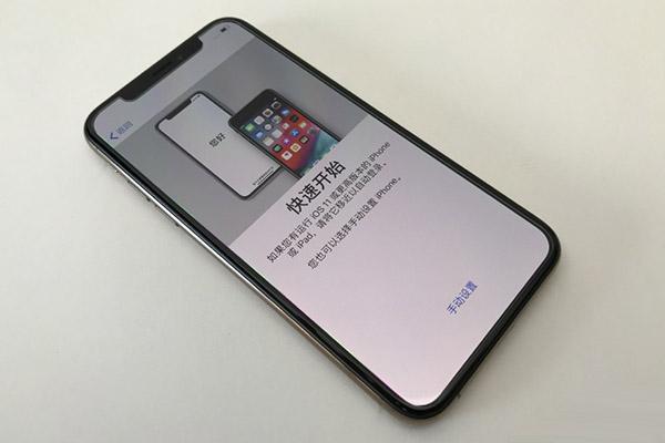 苹果iPhone XS电池保养技巧,iPhone XS如何保养电池?