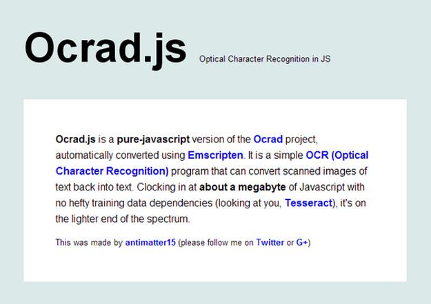 JavaScript图片文字识别(OCR)插件Ocrad.js教程