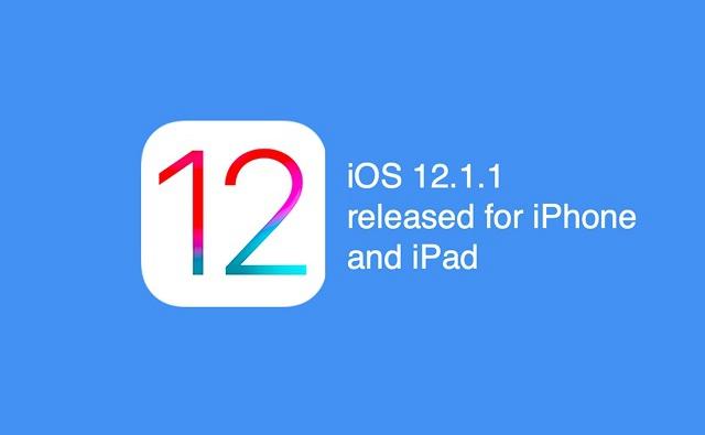 苹果iOS12.1.1正式版发布 iOS12.1.1升级与降级方法教程