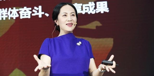 华为首席财务官孟晚舟被暂扣 深圳市政府要求加方立即放人!