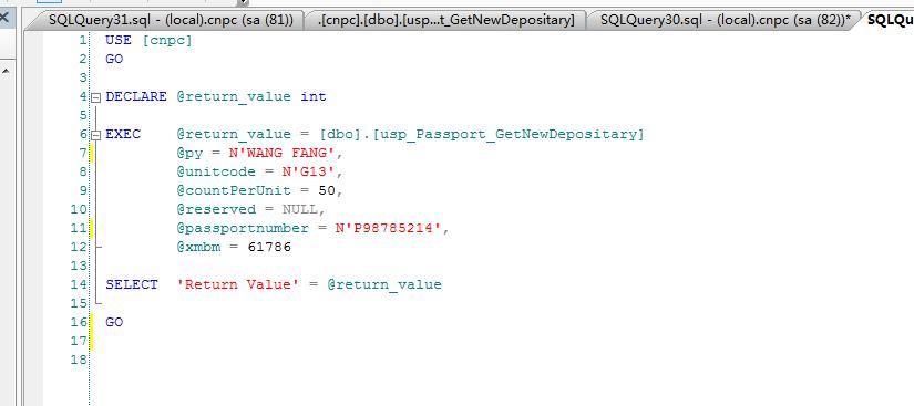 sql server2008调试存储过程的完整步骤