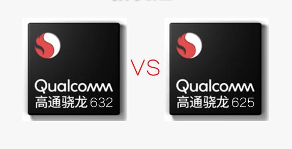 高通骁龙625和骁龙632的区别对比 骁龙632和625哪个好?