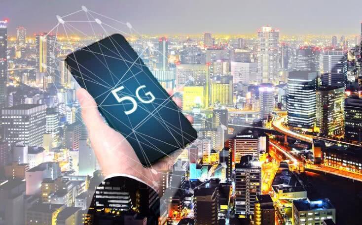 5G资费基本确定:人人都用得起 但5G手机价格更贵了