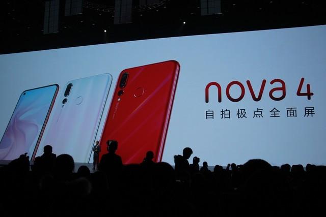 华为nova 4正式发布:极点全面屏+4800万后置三摄 售价3099元起!