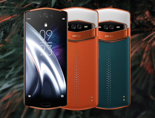 美图V7正式发布:骁龙845+前置三摄,最高10888元!