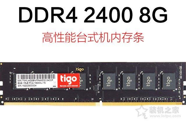 intel酷睿i3-8100配GTX1050Ti电脑配置推荐 不足3000元的入门性能配置