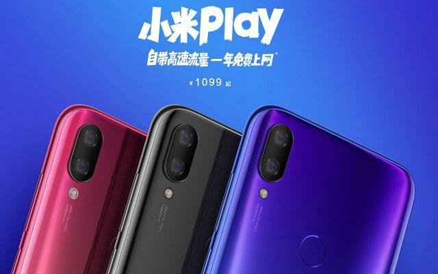 小米Play千元机正式发布:自带流量手机,售价1099元起