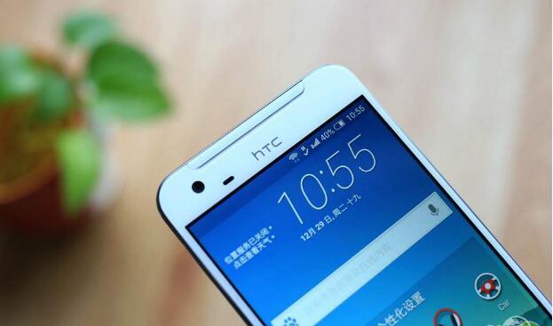 要退出国内市场?HTC天猫官方旗舰店手机全部下架