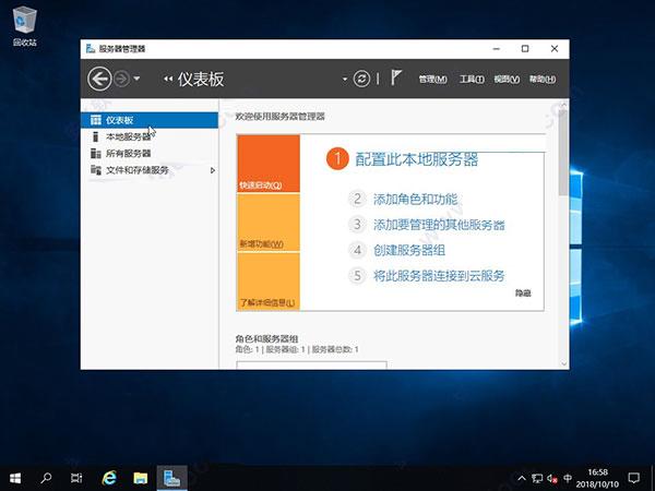 Windows Server 2019激活版