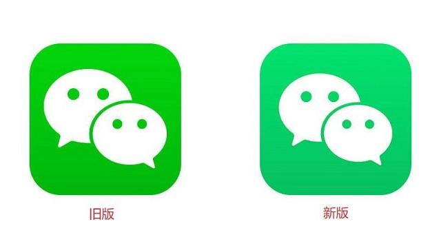 微信新旧版logo对比 微信7.0.0被大家忽略的一个重磅更新图片