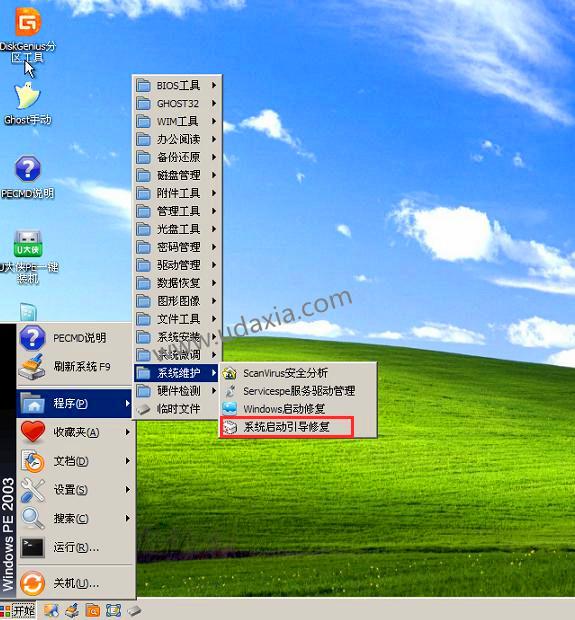 电脑开机提示ntldr is missing电脑无法启动的解决方法