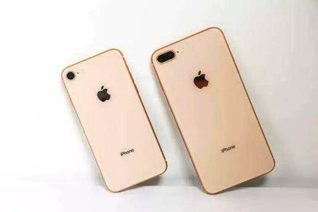 三款新iPhone完败?苹果手机之王:iPhone 8!