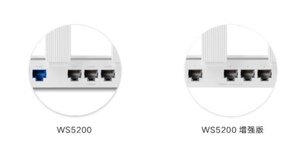 华为路由WS5200增强版明日开售 前代卖出300万台