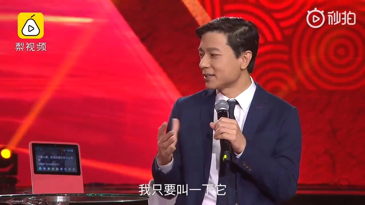 百度李彦宏:未来20年我们对手机的依赖会越来越低