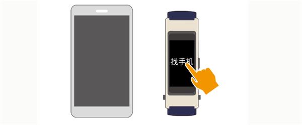华为B5手环如何找手机?华为B5手环查找手机的方法