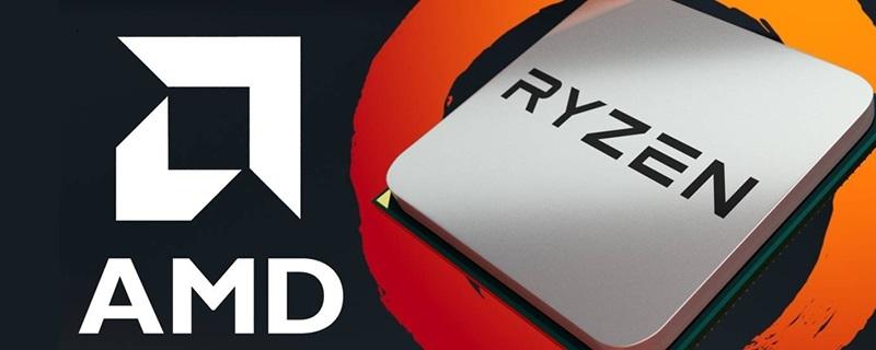 AMD发布六款锐龙3000笔记本处理器:对标8代酷睿i7