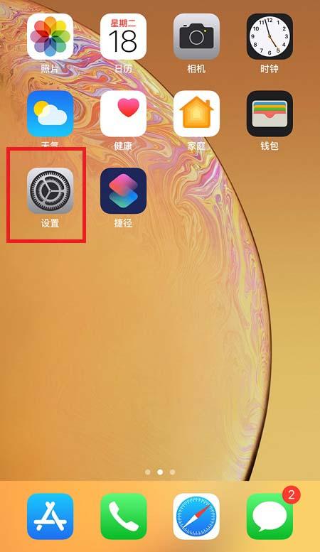 iPhone拍照显示九宫格的设置方法