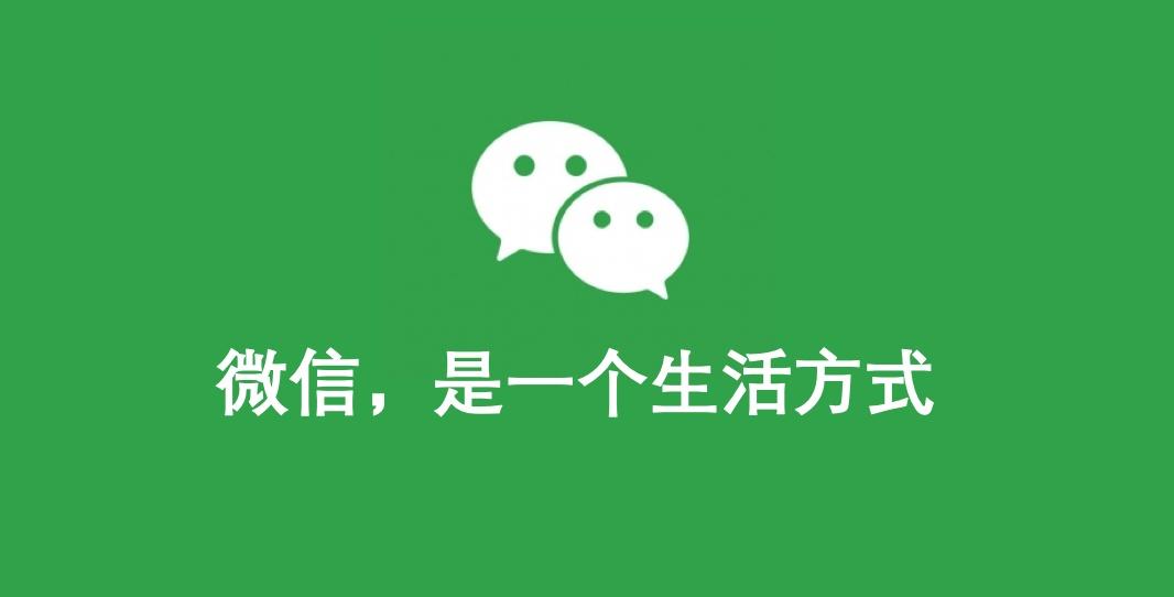 华为手机升级微信7.0.0各种问题的解决办法汇总
