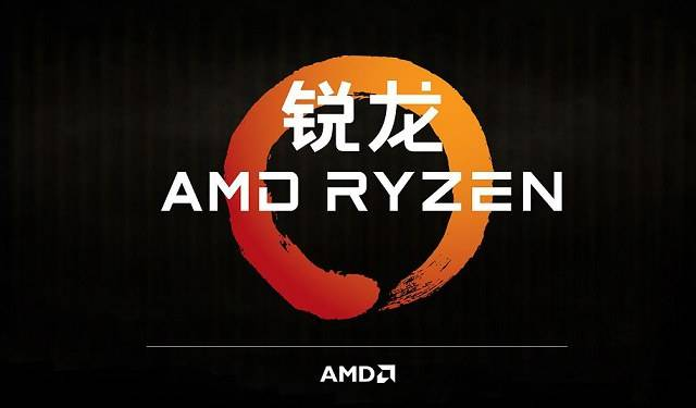 AMD三代锐龙处理器预计年中上市:7nm先进制程 功耗追平9-9900K