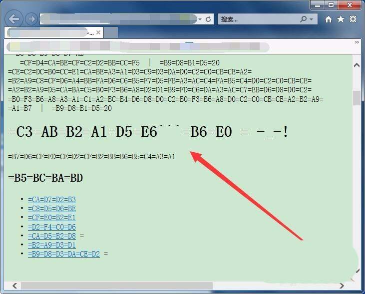 打开保存的网页显示英文和数字的解决方法