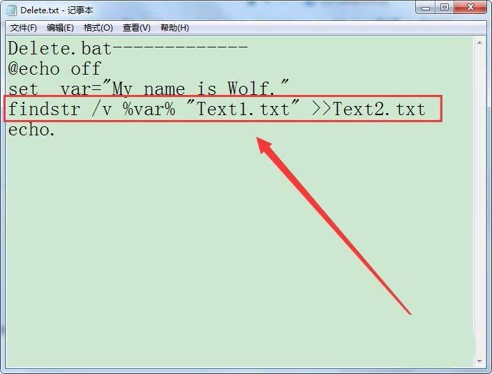 电脑如何利用Bat删除文本文件指定字符串?