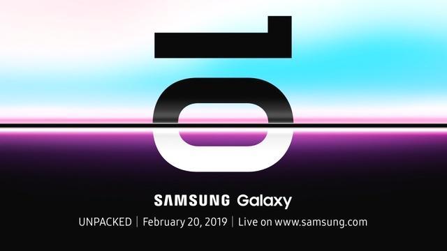 三星宣布将于2月20日召开Galaxy S10发布会