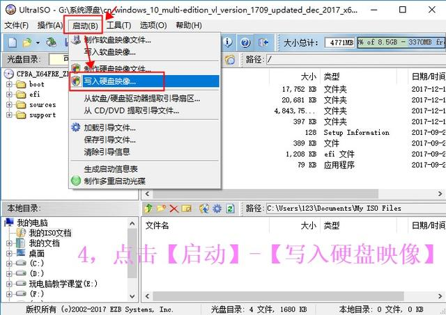 如何使用U盘启动盘(UltraISO)安装原版Win10系统