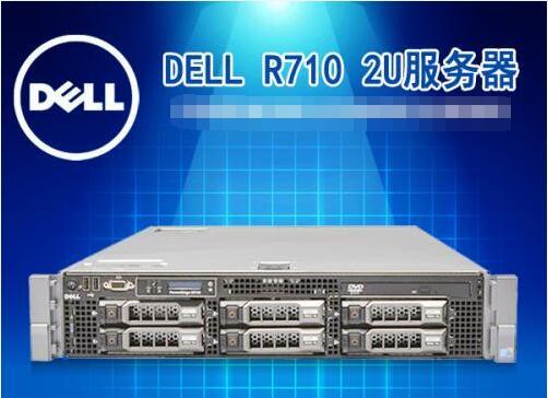DELL R710服务器安装配置centos服务器系统的方法