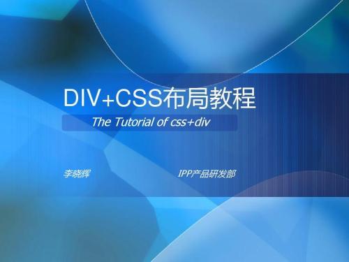 CSS实现单行、多行文本溢出显示省略号的实现方法