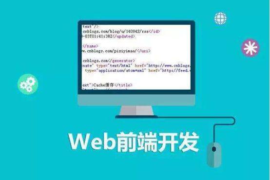 web前端开发工具有哪些?8个好用的web前端开发常用工具