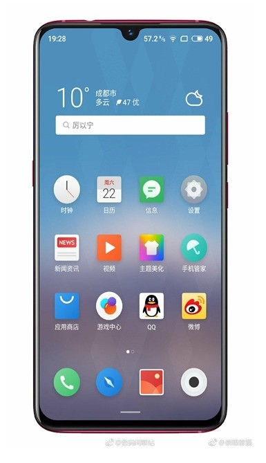 魅族Note 9已无秘密可言 骁龙675配水滴屏设计