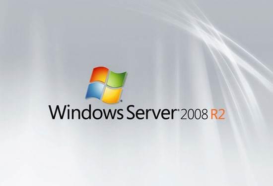 Windows Server 2008R2服务器忘记密码的处理方法