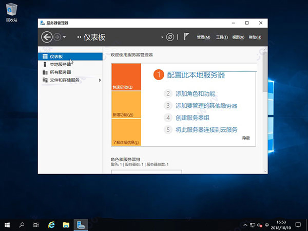 Windows Server 2019激活版