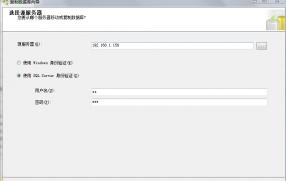 利用SQL Server Management Studio(SSMS)复制数据库