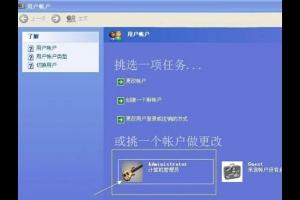 电脑开机密码怎么设置?Windows系统电脑开机密码设置教程