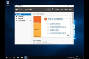 Windows Server 2019服务器系统安装教程图文详解
