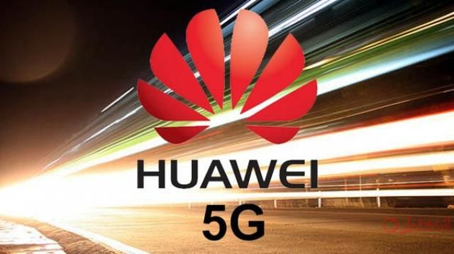 华为天罡5G芯片发布:90%基站可直接升级5G 基站数减少一半