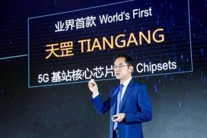 """华为发布首款5G芯片""""天罡"""":可让全球90%基站直接升级5G"""