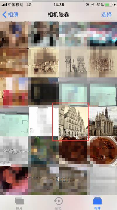 iPhone XR怎么隐藏照片?苹果XR/XS Max隐藏手机图片方法